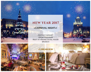 New Year Eve 2017 at Peking Hotel